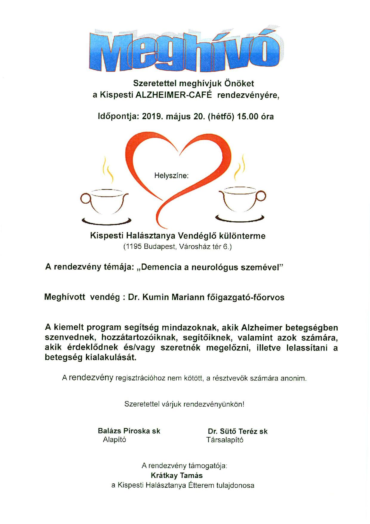 alzheimer-cafe20190520