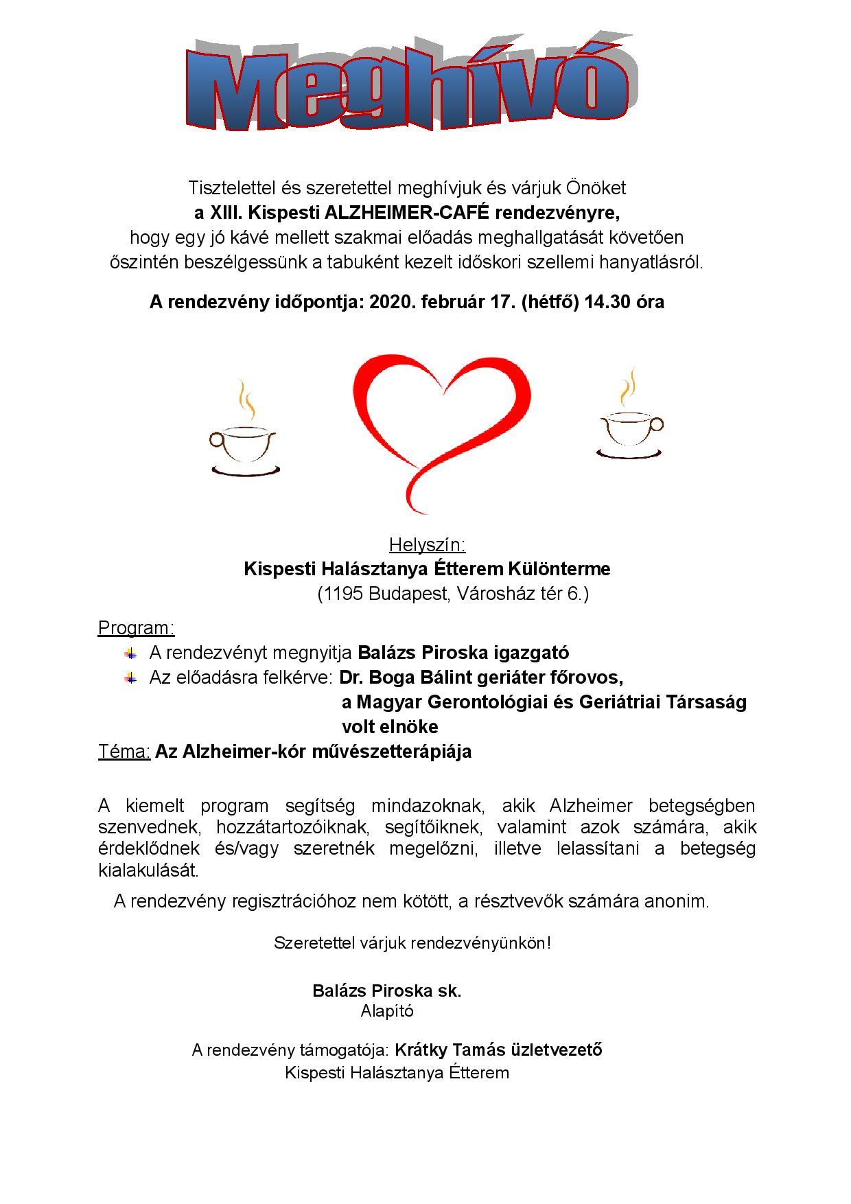 alzheimer-cafe20200217
